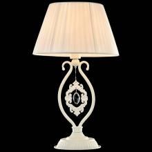 Настольная лампа Passarinho Maytoni ARM001-11-W