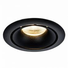 Точечный светильник Zoom Maytoni DL031-2-L12B