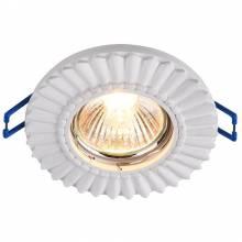 Точечный светильник Gyps Maytoni DL281-1-01-W
