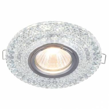 Точечный светильник Maytoni DL295-5-3W-WC Metal