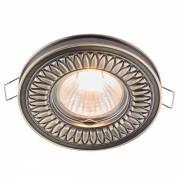 Точечный светильник Metal Maytoni DL301-2-01-BS