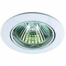 Точечный светильник Crown Novotech 369100