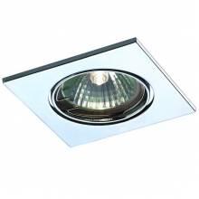 Точечный светильник Quadro Novotech 369347