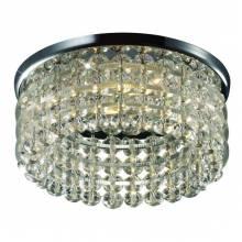 Точечный светильник Pearl Round Novotech 369441