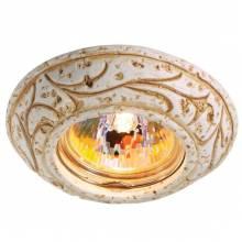Точечный светильник Sandstone Novotech 369530