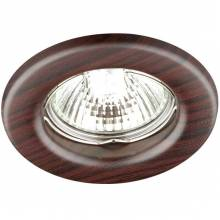 Точечный светильник Wood Novotech 369715