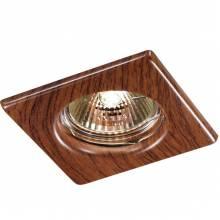 Точечный светильник Wood Novotech 369717