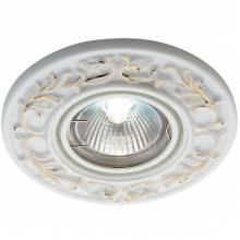 Точечный светильник Farfor Novotech 369869