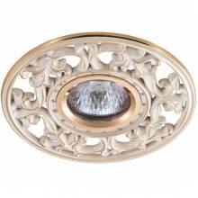 Точечный светильник Vintage Novotech 369989