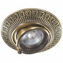 Точечный светильник Vintage Novotech 370015