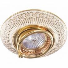 Точечный светильник Vintage Novotech 370016