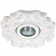 Точечный светильник Farfor Novotech 370040