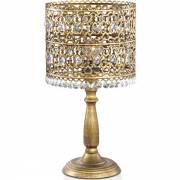 Настольная лампа Salona Odeon Light 2641/1T