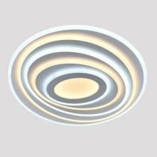 Светильник Colfosco Omnilux OML-09307-165