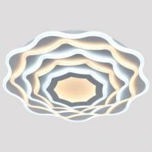 Светильник Mottola Omnilux OML-09607-169