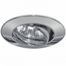 Точечный светильник Premium Line Halogen Paulmann 5777