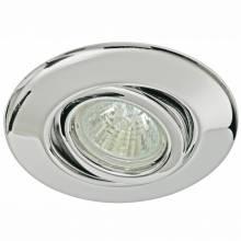Точечный светильник Quality Line Paulmann 98364