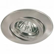 Точечный светильник Quality Line Paulmann 98829