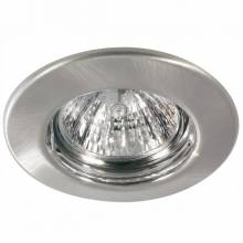 Точечный светильник Quality Line Paulmann 98961
