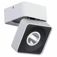Точечный светильник Круз Regenbogen LIFE 637016901