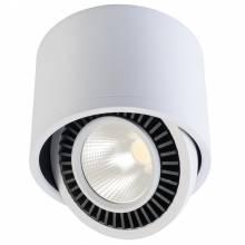 Точечный светильник Круз Regenbogen LIFE 637017301