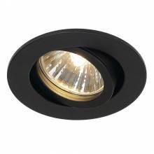 Точечный светильник TRIA SLV 1001980