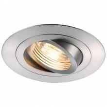 Точечный светильник NEW TRIA XL SLV 113446
