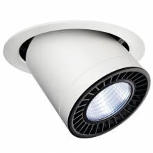 Точечный светильник SUPROS SLV 114171