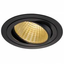 Точечный светильник NEW TRIA XXL SLV 114260