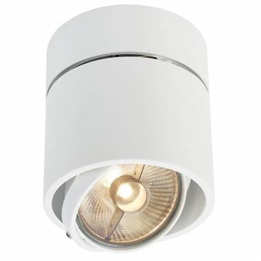 Точечный светильник SLV 117161 KARDAMOD