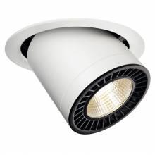 Точечный светильник SUPROS SLV 118121