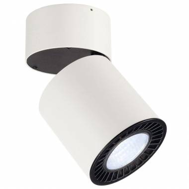 Точечный светильник SLV 118181 SUPROS