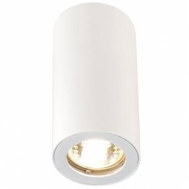 Точечный светильник SLV 151811 ENOLA_B