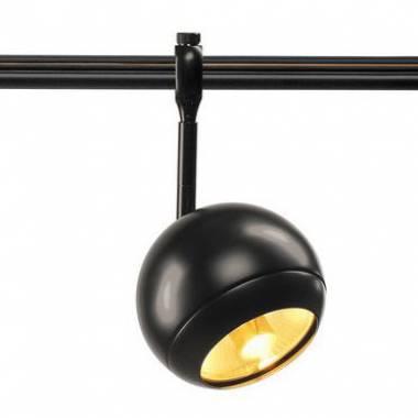 Светильник для трековой системы SLV(LIGHT EYE) 184580
