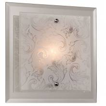 Harmony Silver Light 818.27.1