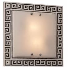 Harmony Silver Light 822.35.2