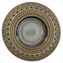 Точечный светильник Бронза SvDecor SV 7055 AB/L