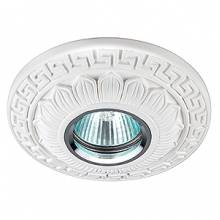 Точечный светильник Эра SvDecor SV 7061