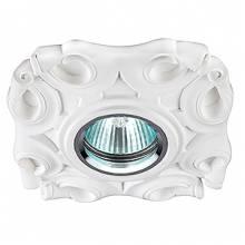 Точечный светильник Эра SvDecor SV 7069