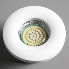 Точечный светильник Серия СВ SvDecor SV 7153
